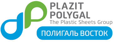 Официальный интернет-магазин сотового и монолитного поликарбоната Полигаль Восток Самара